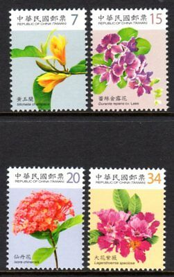 Taiwan 2010 Flowers Set 4 MNH