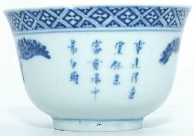 GOOD CHINESE BLUE & WHITE 19th C TEA BOWL WITH CALLIGRAPHY POEM, SIGNED TO BASE