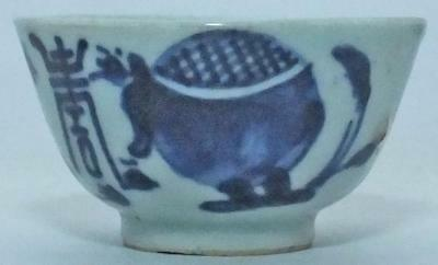 GOOD CHINESE QING BLUE & WHITE 18th C TEA BOWL WINE CUP