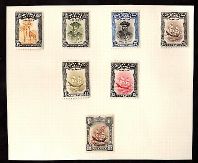 Stamps ~ COMPANHIA DO NYASSA Mounted Mint ~ Unsorted