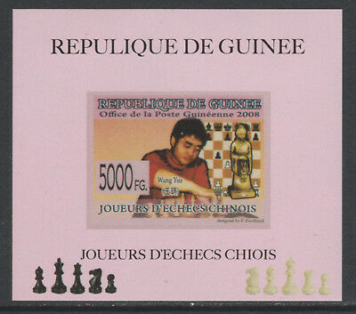 Guinea 5635 - 2008 CHINESE CHESS CHAMPIONS  deluxe sheet unmounted mint