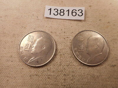 Two 4292 (1959) Korea 100 Hwan - Nice Higher Grade Collector Coins - # 138163