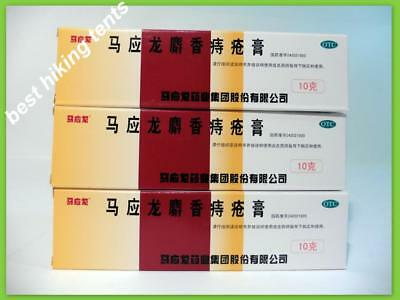 3 x 10g Mayinglong Musk Natural Hemorrhoids Healing Ointment English Instruction