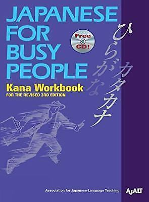 Japanese for Busy People: Japanese for Busy People Kana Workbook by AJALT...