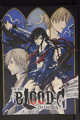 JAPAN Blood-C: The Last Dark Official Pamphlet Clamp