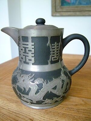 Antique Hsin Ho Ch'eng Pewter Mounted Yixing Hot Water Coffee Jug Dragon No Res