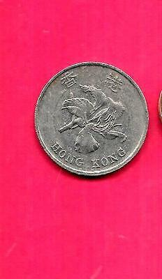 HONG KONG KM69a 1994 VF-VERY FINE-NICE OLD LARGE DOLLAR  COIN