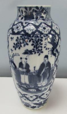 Antique Chinese 19thC Blue & White Vase - 4 Character Kangxi Mark . Figural