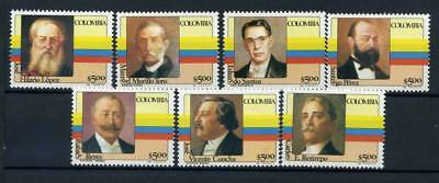 Colombia 1981 MNH 100% Presidents.