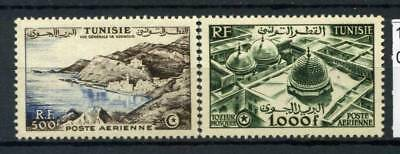 Tunisia 1953 Yv. 18-19 MNH 100% Views Mosquèe