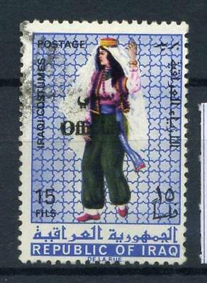 Iraq 1972 Mi. 272 II.II Used 100% writing 2 mm, horizontally, official Stamps