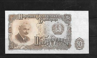 BULGARIA #85a 1951 XF USED 50 LEVA OLD VINTAGE NOTE BANKNOTE PAPER MONEY