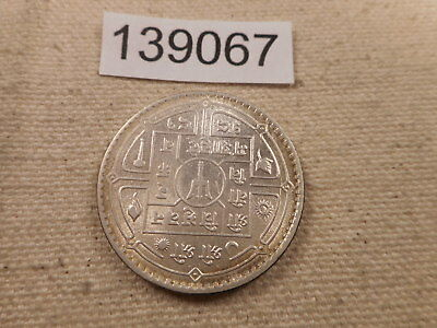 Unknown Year Nepal Rupee - .800 Silver - Nice Collector Coin - # 139067