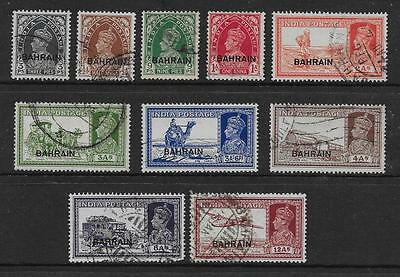 BAHRAIN  SG 20/31  1938/41 gvi SET TO 12a   GOOD/FINE USED
