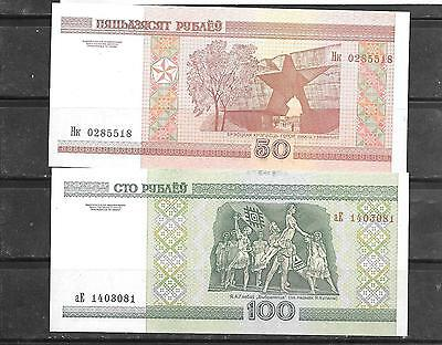 Belarus 2 Diff  Uncirculated Banknote Paper Money Currency Note Lot Collection