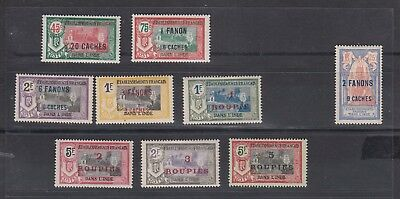 304 France Etablissements francais Inde India France selection MH and MNH