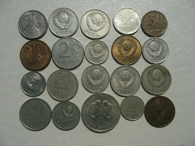 Lot of 20 Russia CCCP Communist and Russian Federation Coins