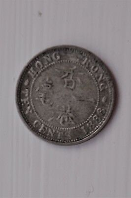 1888 Hong Kong 10 Cents Silver Queen Victoria Coin