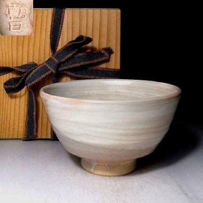 QG9: Vintage Japanese Pottery Tea Bowl by 1st class potter, Hosai Asahi