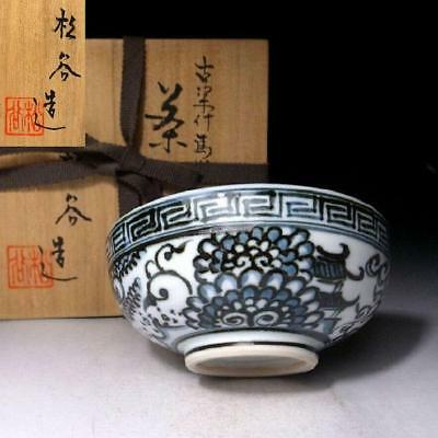 QG6: Japanese tea bowl by Nitten Exhibition Blue-ribbon Awardee, Shokoku Kano