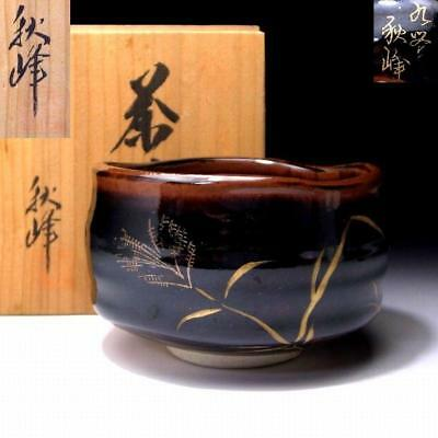 QL7: Japanese Tea bowl, Kutani ware with Signed wooden box, Autumn grass
