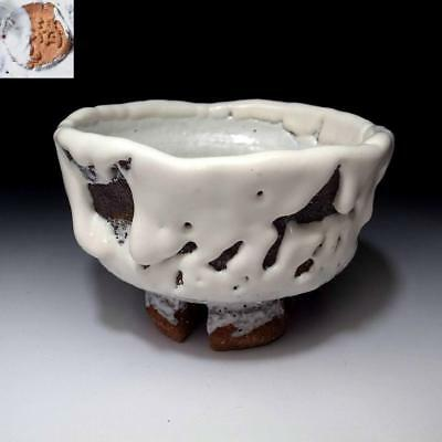 QP6: Japanese Hagi Ware Tea Bowl with Notched foot by Seigan Yamane, Oni-Hagi