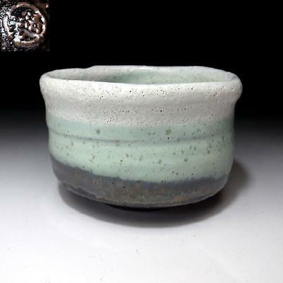 QP2:Japanese Tea Bowl of Hagi ware by Famous Seigan Yamane, Artistic glazes
