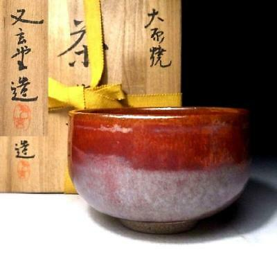 QD7: Vintage Japanese Tea bowl, Ohara Ware, Copper-based Red glaze, Shinsha