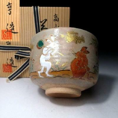QD8: Japanese Hand-painted Pottery Tea Bowl by Famous potter, Toru Iwata, Rabbit