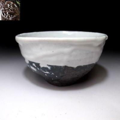 QP1:Japanese tea bowl, Hagi ware by Famous potter, Seigan Yamane, White & brown