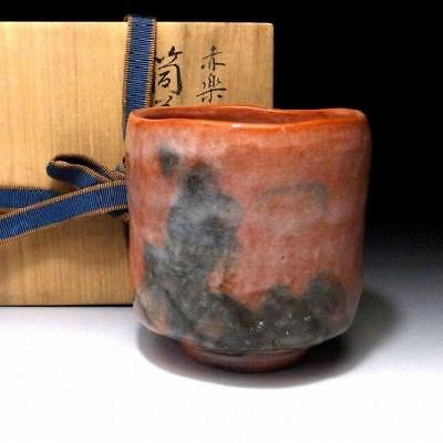 QN8: Vintage Japanese Tea Bowl, Raku ware with Wooden box, Aka Raku