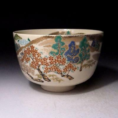 OM5: Japanese Hand-painted Pottery Tea Bowl, Kyo ware, SAKURA tree