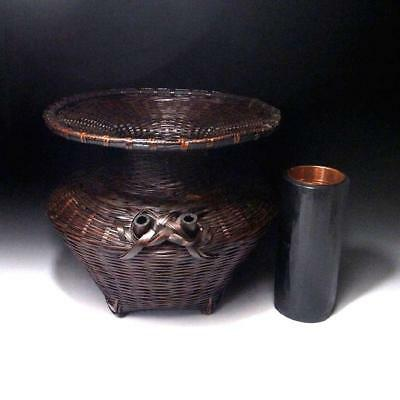 QJ2: Japanese Lacquered Woven Bamboo basket with Bamboo Vase, Tea ceremony