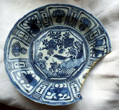 Bristol? Delft blue and white charger mid18th C. sadly missing bit Barbers bowl?