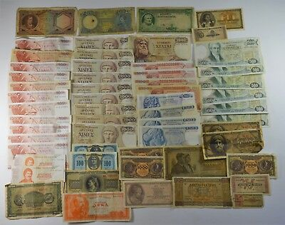LOT OF 57 - GREECE CURRENCY WW2 ERA TO BEFORE EURO - VG to AU