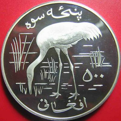 1978 AFGHANISTAN 500 AFGHANI 1oz SILVER PROOF SIBERIAN CRANE WILDLIFE CROWN 42mm