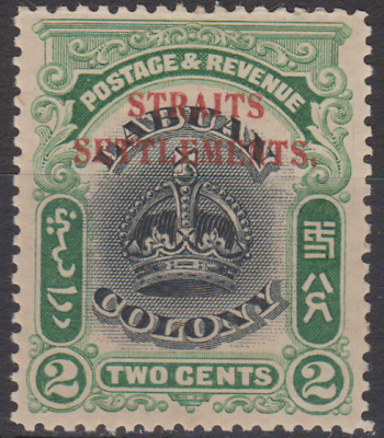 Straits Settlements 1906 Mint Mounted 2c Blk/GREEN SG142A Cat £180 BARELY HINGED
