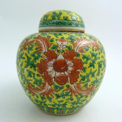 Chinese Famille Verte Porcelain Ginger Jar And Cover, Kangxi Mark