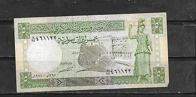 SYRIA SYRIAN #100a VG CIRC 1978 5 POUNDS OLD BANKNOTE PAPER MONEY CURRENCY NOTE