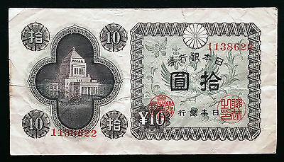 1946 Japan 10 Yen Nippon Note - Serial 1138622 ***great Condition***