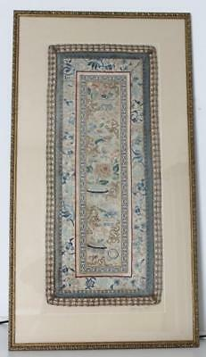 19C Chinese Silk Embroidery w/ Metallic Thread Peony Flower Motif Framed NoReser