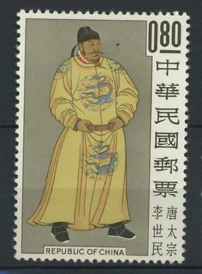 Taiwan 1962 Mi. 470 MNH 100% Ancient Chinese paintings