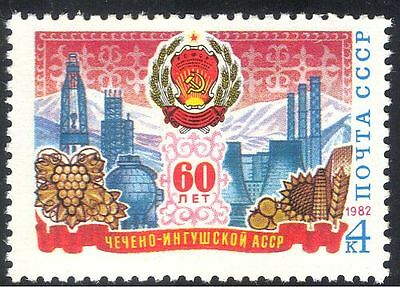 Russia 1982 Chemical Industry/Power Station/Grapes/Crops/Farming/Arms 1v n43171