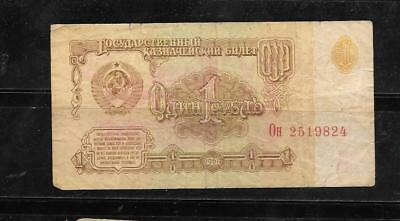 RUSSIA USSR #222a 1961 VG USED NICE OLD RUBLE BANKNOTE BILL NOTE PAPER MONE