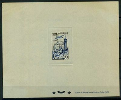 Tunisia 1949 Yv. 16 MNH 100% Tunisie de luxe proof Air mail