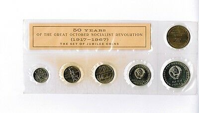 Scarce 1917-1967 USSR Russia Official Mint 5pc set 50 years Revolution BU-1yrTyp