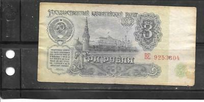 RUSSIA USSR #223a 1961 VG CIRCULATED OLD VINTAGE 3 RUBLE BANKNOTE PAPER MONEY