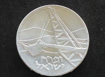 1962 Israel 5 Lirot Silver Uncirculated Coin 14th Anniversary of Indepence D4860