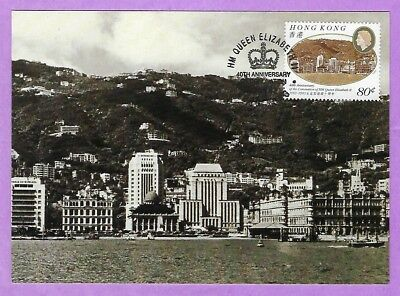 Hong Kong Postcard 40th Anniversary of HM Queen Elizabeth II with Matching Stamp