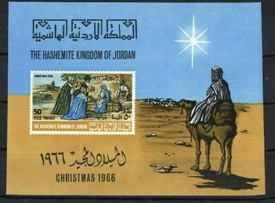 Weihnachten - The Hashemite Kingdom of Jordan (601217)